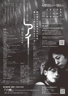http://qublic.net/gara_ai_H4_0211.jpg