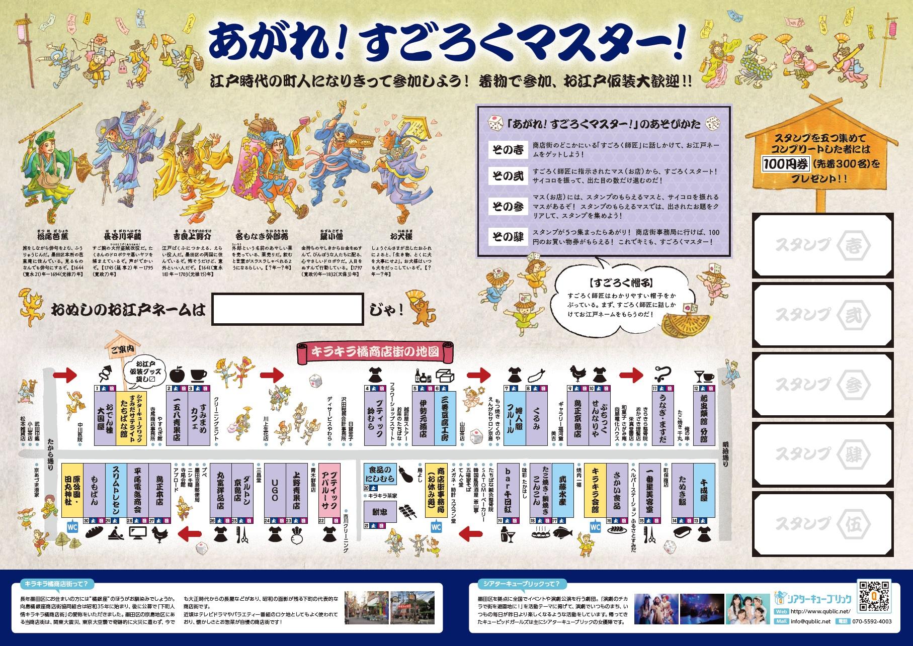 http://qublic.net/gozaruNAKA_f.jpg