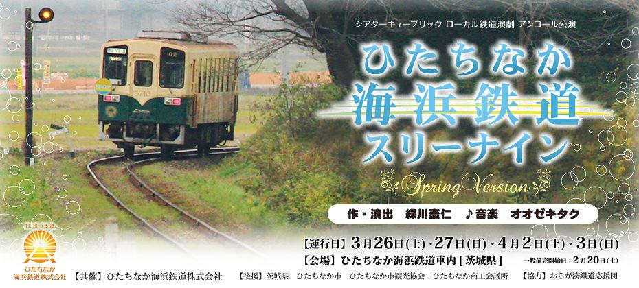 http://qublic.net/topimage_hitachi999sv.jpg