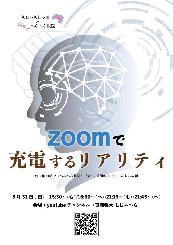 http://qublic.net/zoomjyuden_omote.jpg